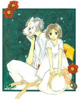 One-Shot for the Weekend – HOTARUBI NO MORI E | manga weekend