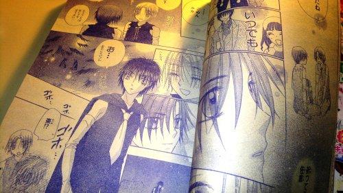 Bishounen Gakunen: Bits Of Hana To Yume Issue No.11(20/05) & No.12(05/06
