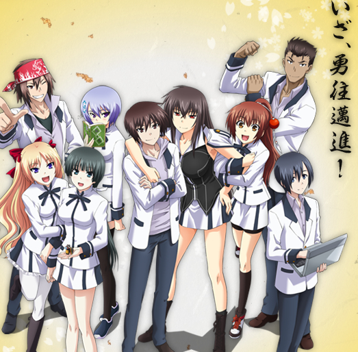 Anime Group Of 6 Friends   www.pixshark.com - Images ...