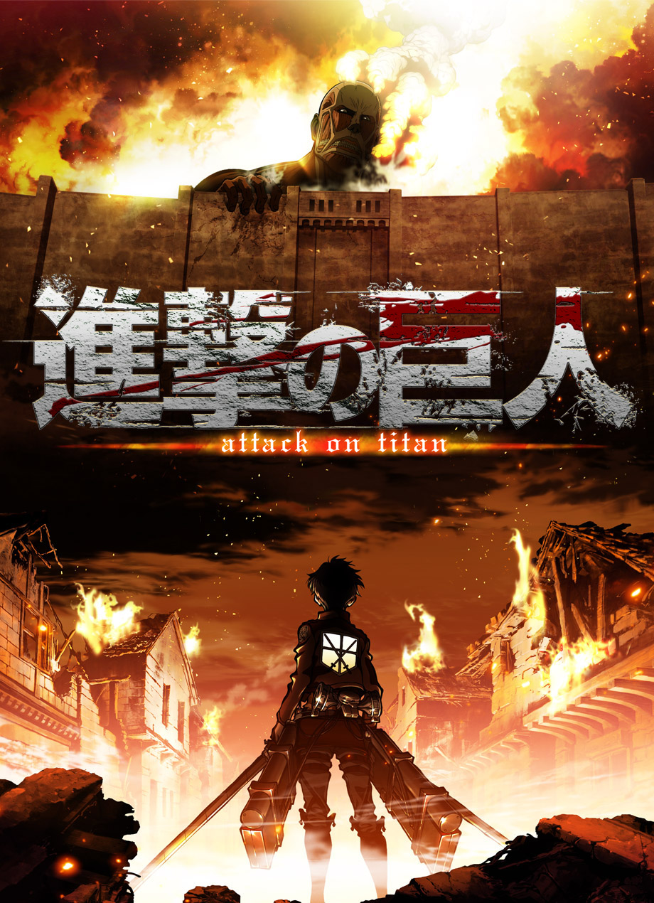 titans red shingeki no - photo #9